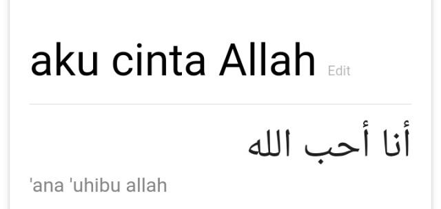 Q And A Tulisan Arab Aku Cinta Allah Bioearthworm
